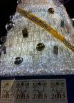 Christmas comes to Korea: Part 1